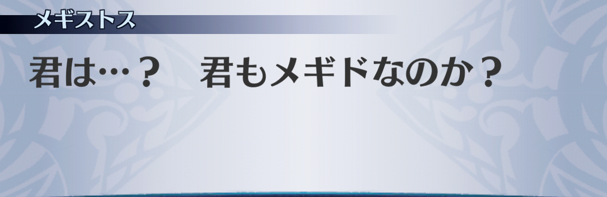 f:id:seisyuu:20201213023951j:plain