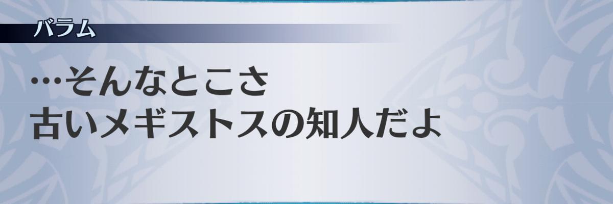 f:id:seisyuu:20201213023958j:plain