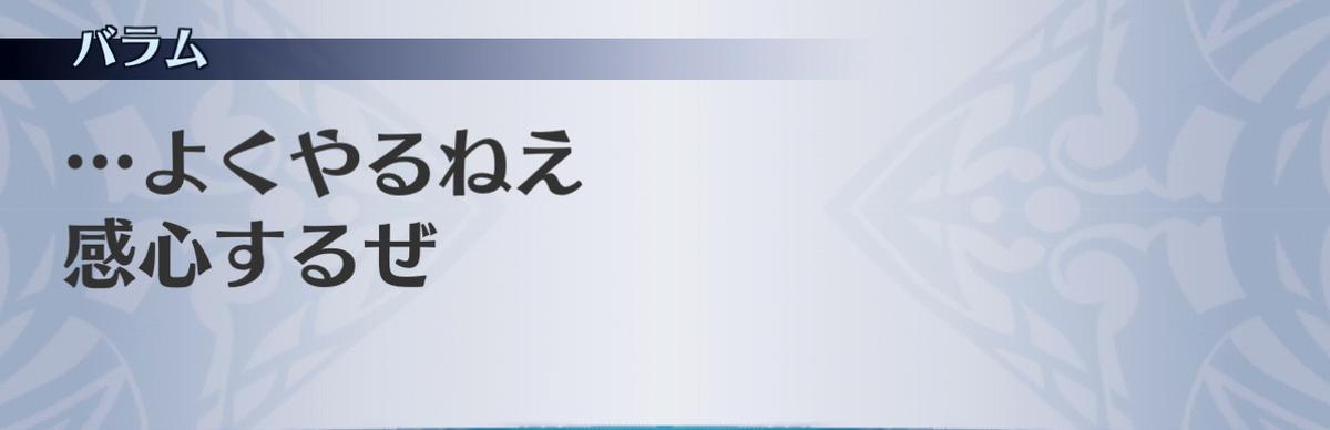 f:id:seisyuu:20201213024039j:plain
