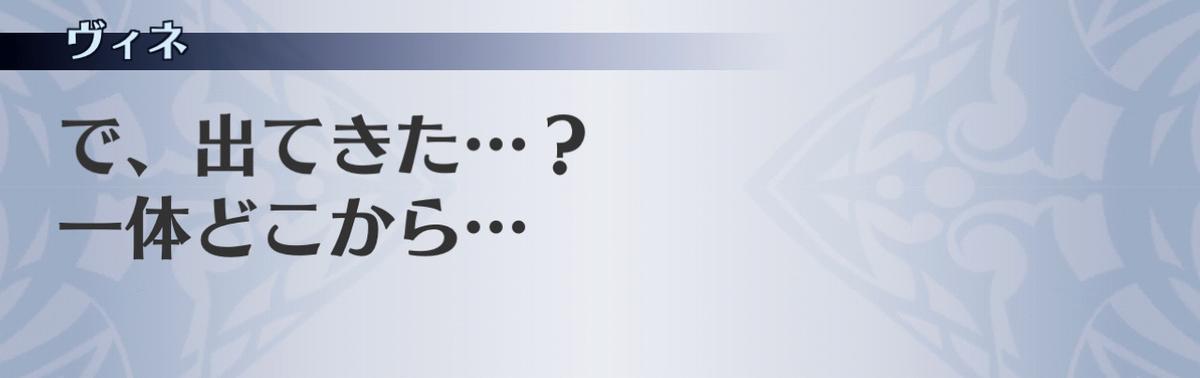 f:id:seisyuu:20201213024324j:plain