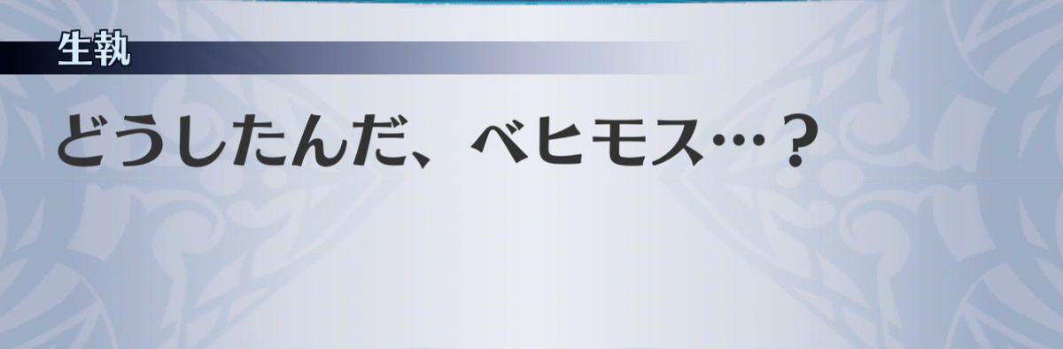 f:id:seisyuu:20201213184846j:plain