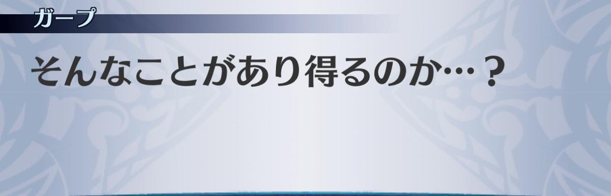 f:id:seisyuu:20201213185127j:plain