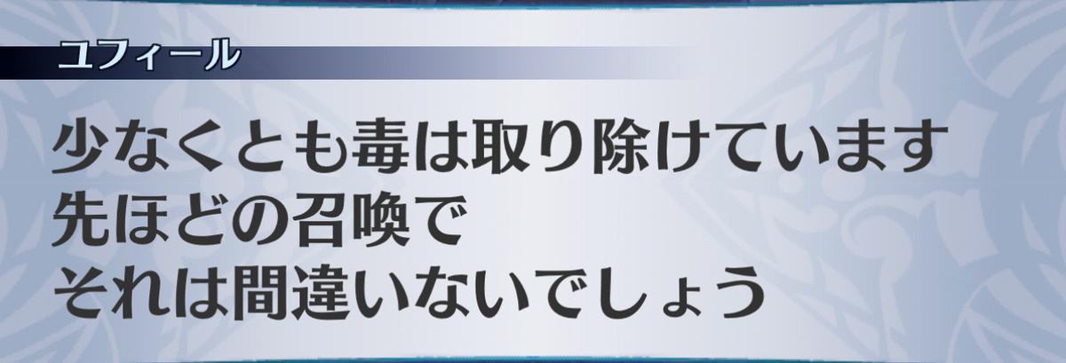 f:id:seisyuu:20201213185201j:plain