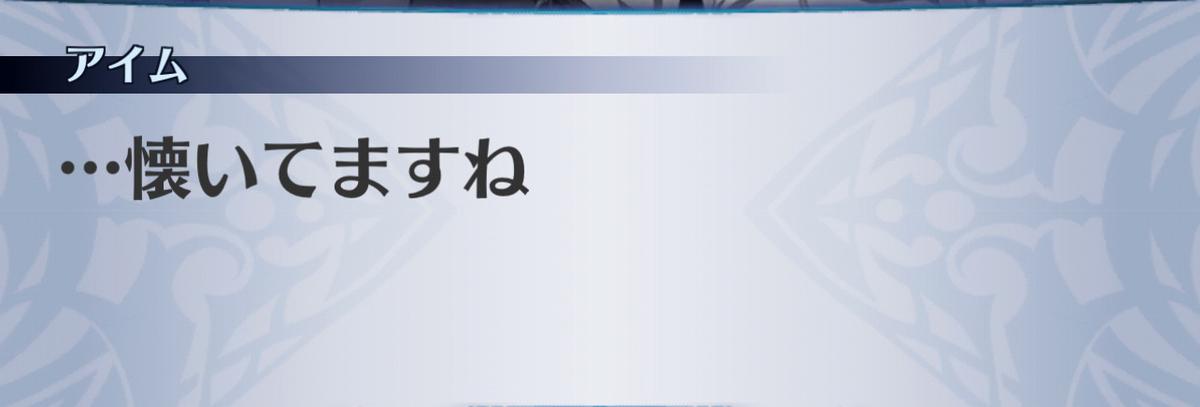 f:id:seisyuu:20201213185247j:plain
