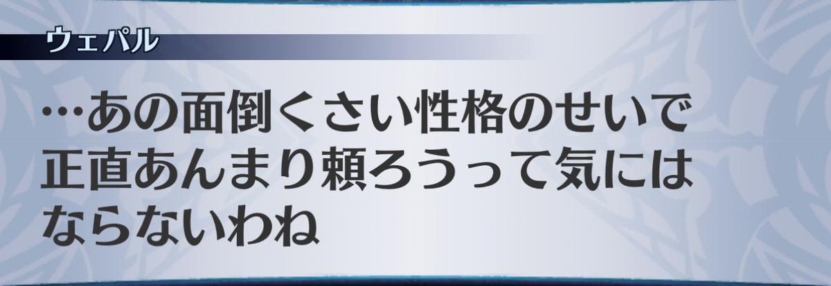 f:id:seisyuu:20201213190026j:plain