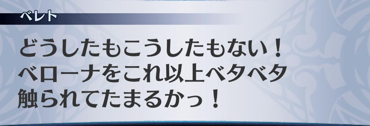 f:id:seisyuu:20201213190121j:plain