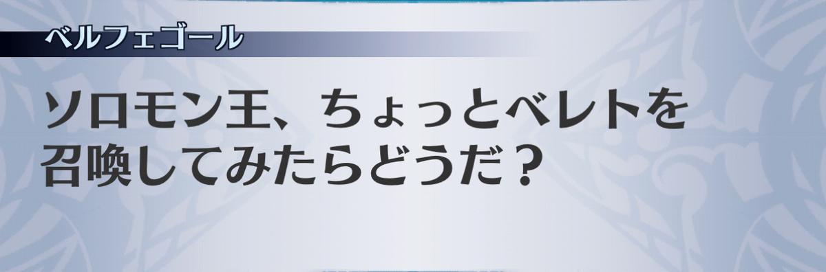 f:id:seisyuu:20201213190915j:plain
