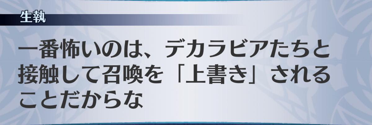 f:id:seisyuu:20201214230620j:plain