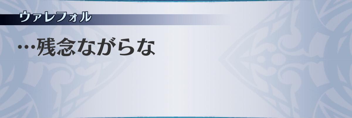 f:id:seisyuu:20201214230650j:plain