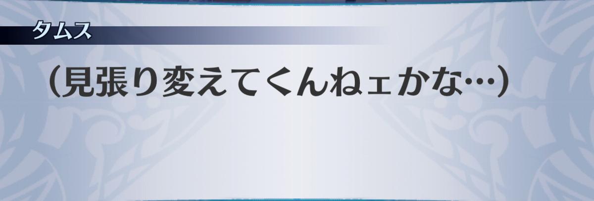 f:id:seisyuu:20201214231115j:plain