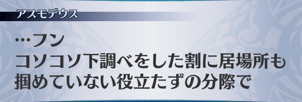 f:id:seisyuu:20201215091026j:plain