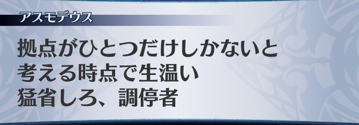f:id:seisyuu:20201215091041j:plain