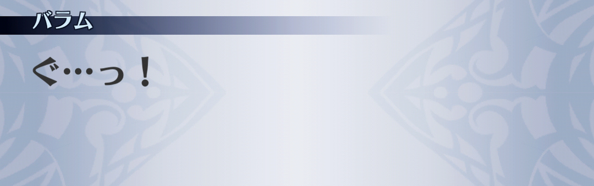f:id:seisyuu:20201215091057j:plain