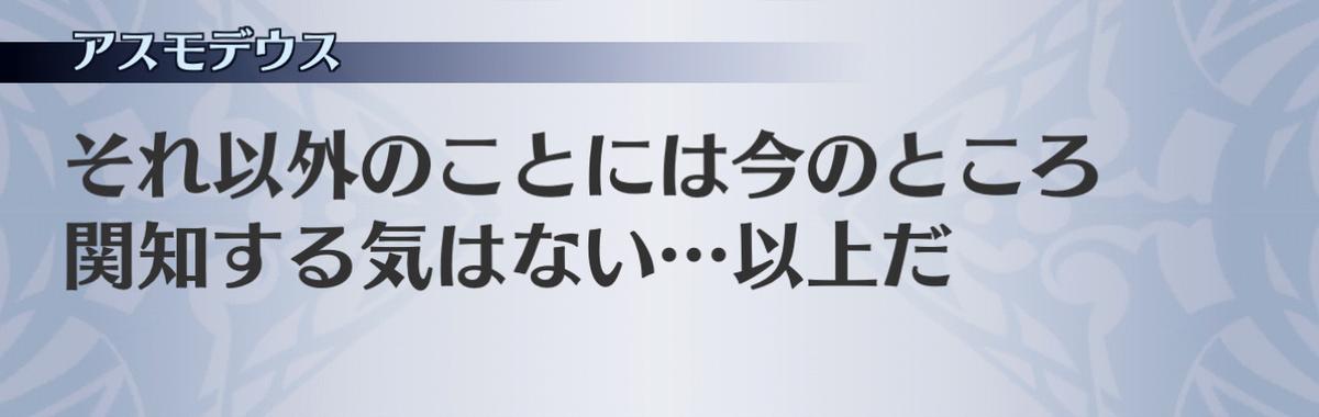 f:id:seisyuu:20201215091113j:plain