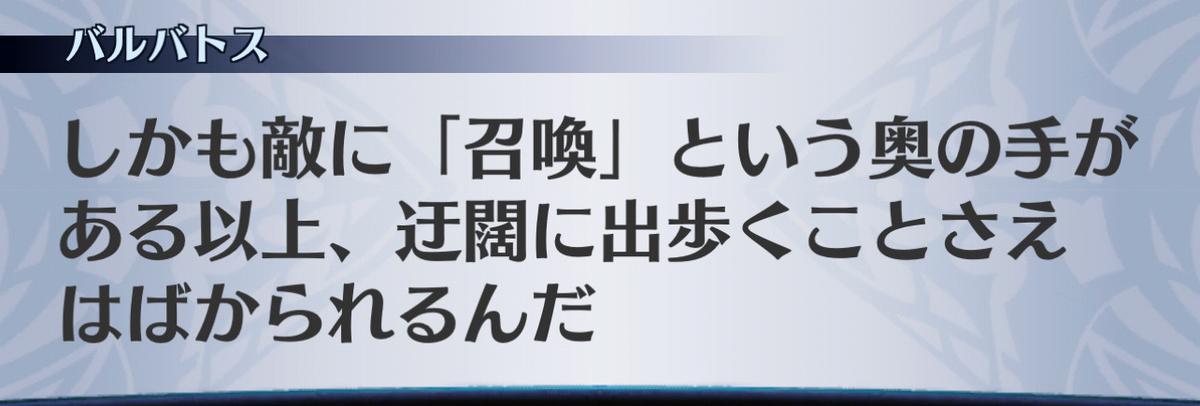 f:id:seisyuu:20201215091135j:plain