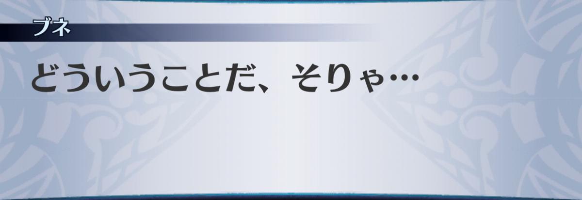 f:id:seisyuu:20201215091314j:plain