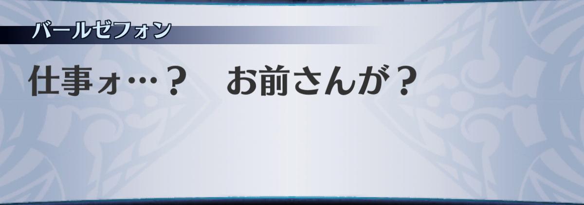 f:id:seisyuu:20201215091955j:plain