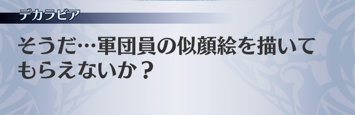 f:id:seisyuu:20201215092001j:plain