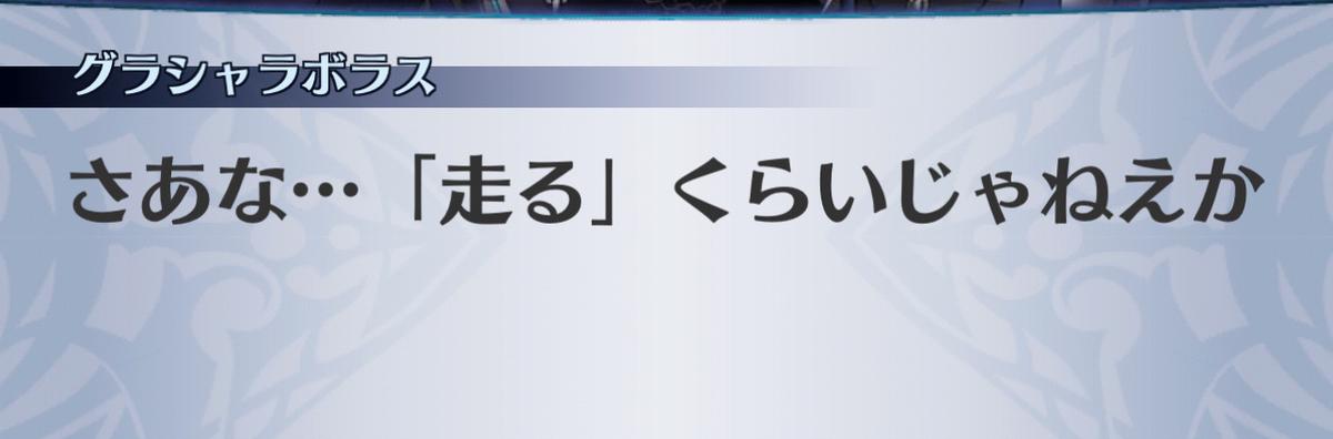 f:id:seisyuu:20201215094020j:plain