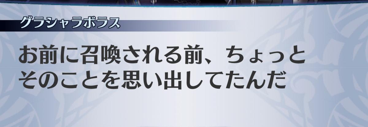 f:id:seisyuu:20201215094707j:plain