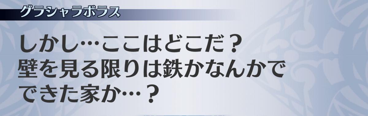 f:id:seisyuu:20201215100646j:plain