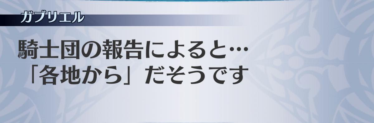 f:id:seisyuu:20201215232619j:plain