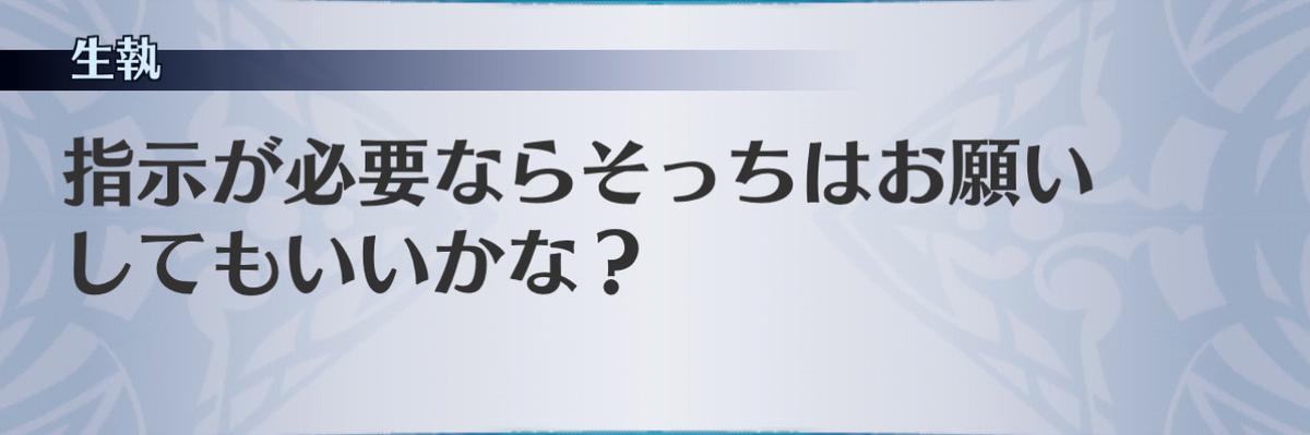 f:id:seisyuu:20201215233113j:plain