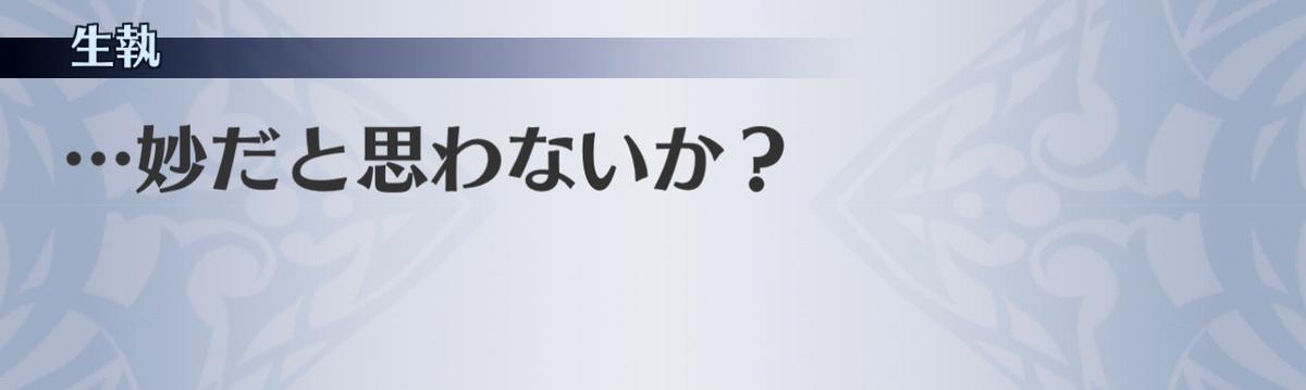 f:id:seisyuu:20201215233541j:plain