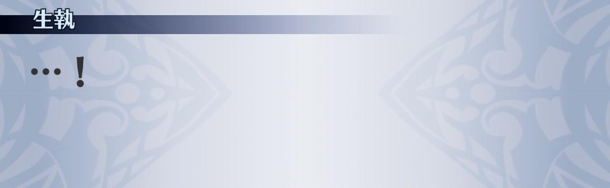 f:id:seisyuu:20201216082408j:plain
