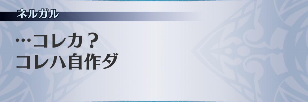f:id:seisyuu:20201216082721j:plain