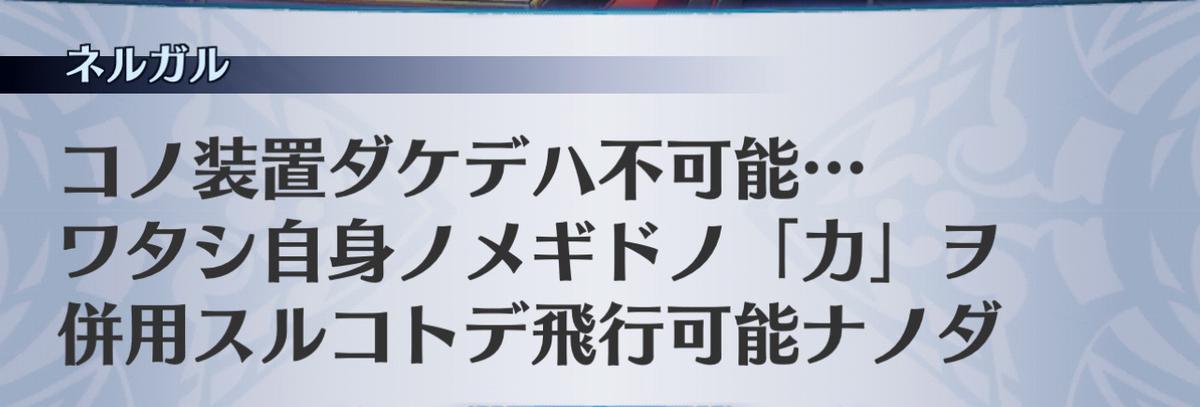 f:id:seisyuu:20201216082751j:plain