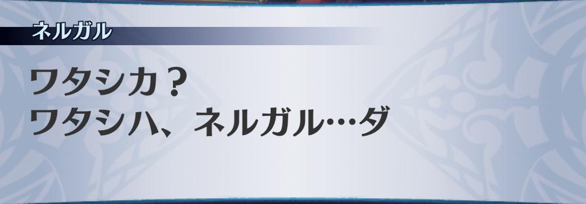 f:id:seisyuu:20201216082801j:plain