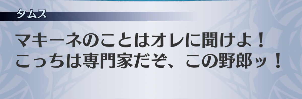 f:id:seisyuu:20201216082819j:plain