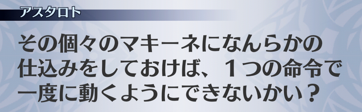 f:id:seisyuu:20201216082944j:plain