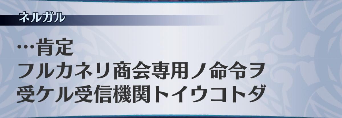 f:id:seisyuu:20201216083018j:plain