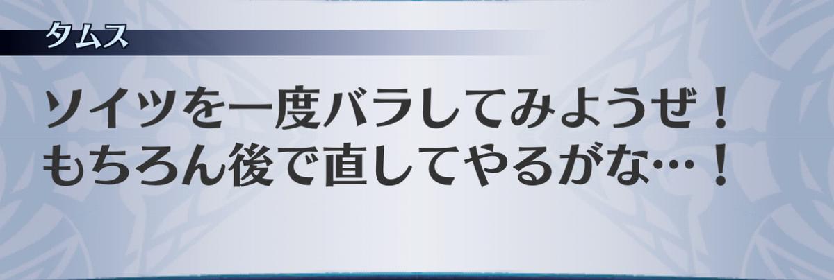 f:id:seisyuu:20201216083101j:plain