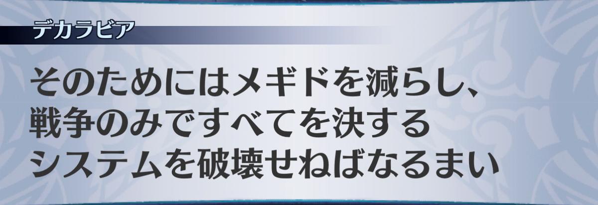 f:id:seisyuu:20201216214621j:plain