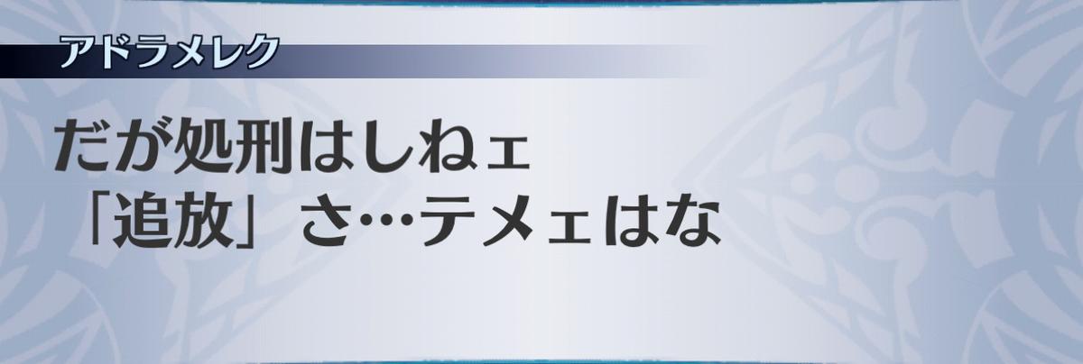 f:id:seisyuu:20201216214806j:plain