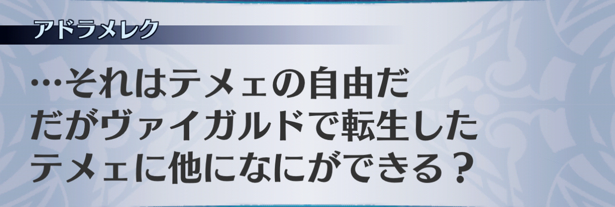 f:id:seisyuu:20201216215102j:plain