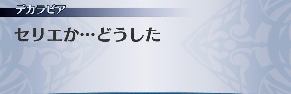 f:id:seisyuu:20201216215255j:plain