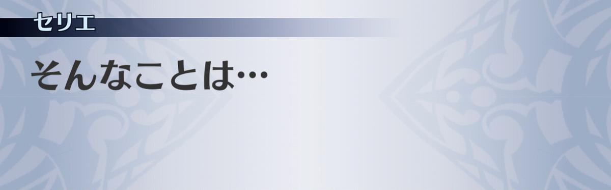 f:id:seisyuu:20201216215352j:plain