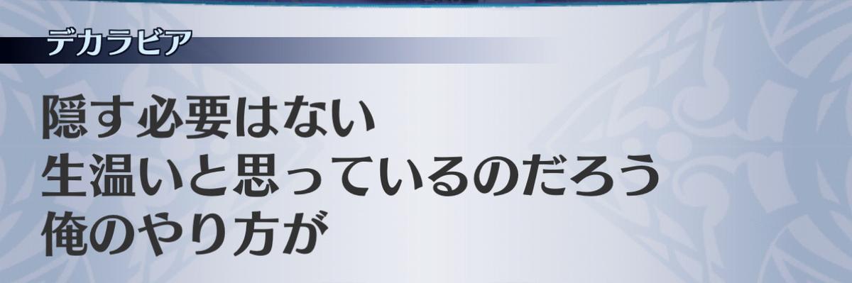 f:id:seisyuu:20201216215400j:plain