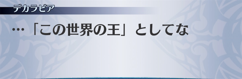f:id:seisyuu:20201216215615j:plain