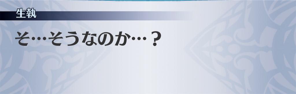 f:id:seisyuu:20201217193830j:plain