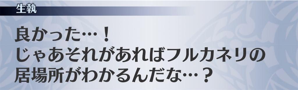 f:id:seisyuu:20201217193951j:plain