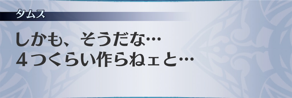f:id:seisyuu:20201217194142j:plain