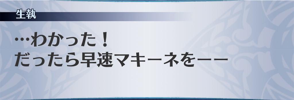 f:id:seisyuu:20201217194351j:plain