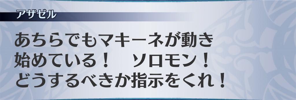 f:id:seisyuu:20201217194436j:plain