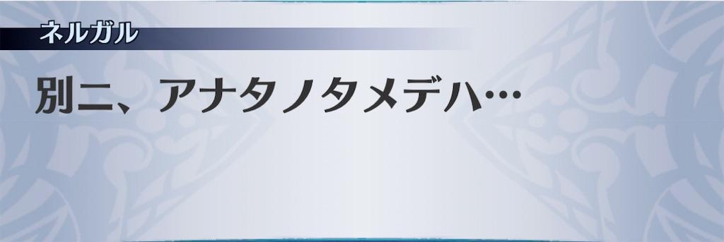 f:id:seisyuu:20201217194532j:plain