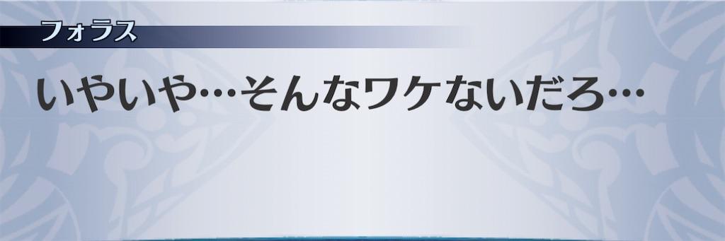 f:id:seisyuu:20201217194556j:plain